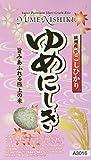 Yume Nishiki Jfc Rice Short Grain, 1 kg